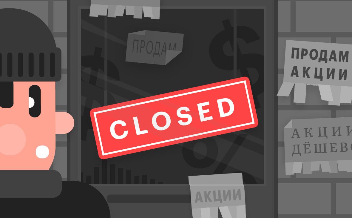 Уйти прекрасно: что делать финансисту в случае делистинга